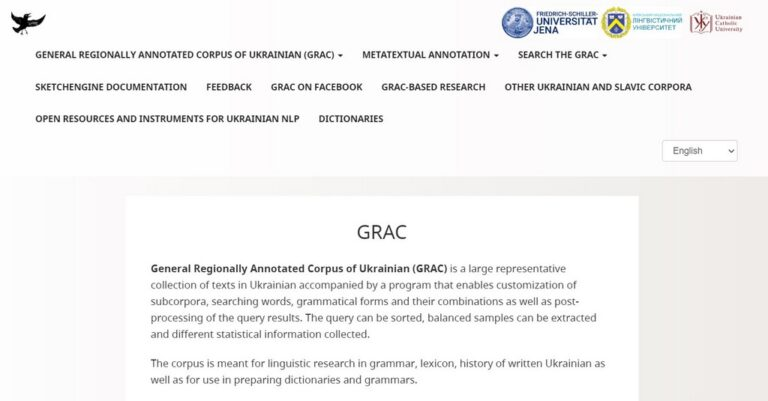GRAC_small